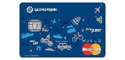 Travel Miles (Газпромбанк) - Visa, MasterCard