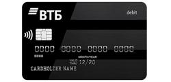 Мультикарта дебетовая (ВТБ) - Visa, MasterCard, МИР