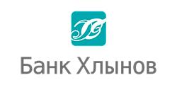 Банк Хлынов (Потребительский)