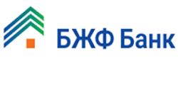 Банк Жилищного Финансирования (Под залог квартиры)