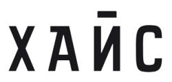 Хайс Банк (Мини)