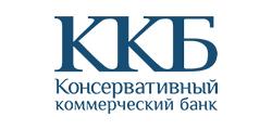 ККБ (Экспресс)