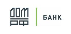 Кредит в банке Дом.РФ