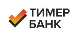 Тимер Банк (Партнер)