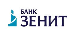 Зенит (Рефинансирование)