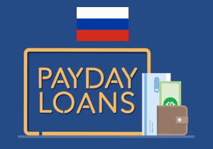 Payday loans in Russia