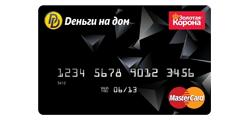хоум кредит интернет банк карта