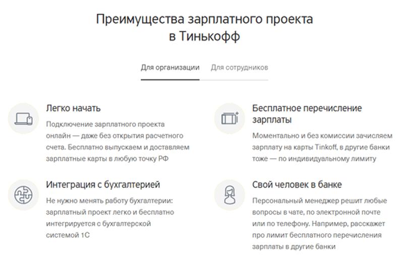декларация 3 ндфл 2019 заполнить онлайн бесплатно