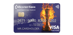 Абсолют Банк (Visa Platinum Rewards)