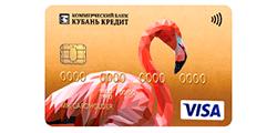 Кубань Кредит (Кредитная карта)