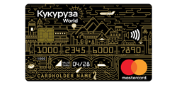 Кукуруза (World MasterCard PayPass Black)
