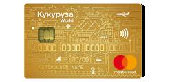 в каком банке можно оформить кредитную карту с временной регистрацией почта банк кредит под залог недвижимости заявка