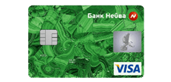Кредитные карты с 20 лет без справок