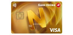 В каком банке дают кредитную карту с 18 лет