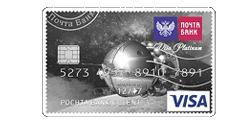 Кредитная карта с 18 лет онлайн заявка