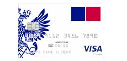 Изображение - Почта банк кредитные карты pochtabank-cardexpress-1