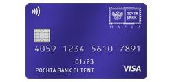 Почта Банк (Марки)