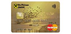 Кредитная карта Райффайзенбанка - оформить онлайн, подробная информация и отзывы