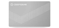 Сбербанк (Цифровая кредитная)