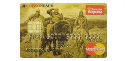 Бинбанк оформить кредит