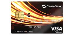 Связь-Банк (Cash Back)