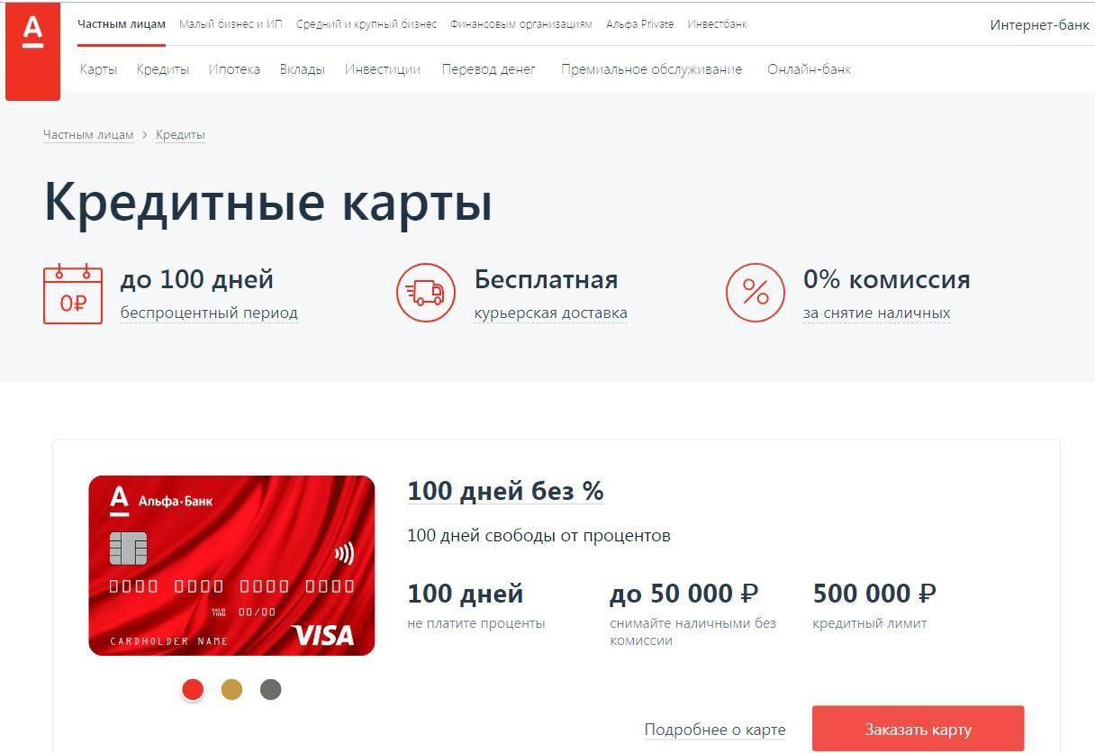 мкк онлайн займы на карту