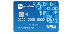Датабанк (Visa Classic)