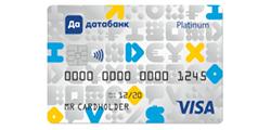 Датабанк (Visa Platinum)
