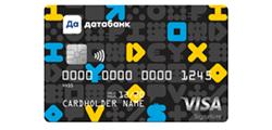 Датабанк (Visa Signature)