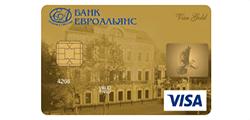 Евроальянс (Visa Gold с овердрафтом)