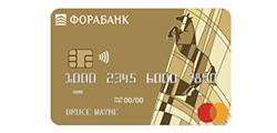 Фора-Банк (Всё включено Gold)