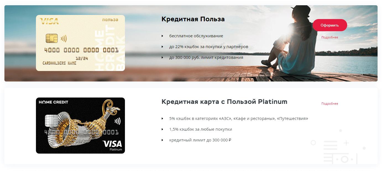 Кассир ру москва официальный сайт билеты на 2020 футбол