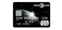 НИКО-Банк (Mastercard World Black Edition)