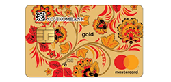 Новикомбанк (Visa Gold / MasterCard Gold)