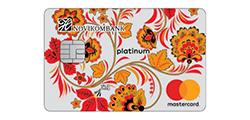 Новикомбанк (Visa Platinum / MasterCard Platinum)
