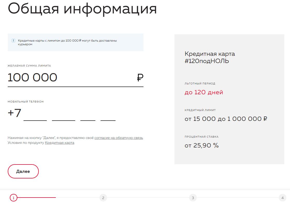 Кредит на машину в казахстане усть каменогорске