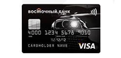 Восточный Банк (Visa Signature Autocard)