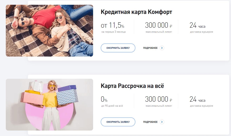 Банки партнёры альфа банка без комиссии в оренбурге