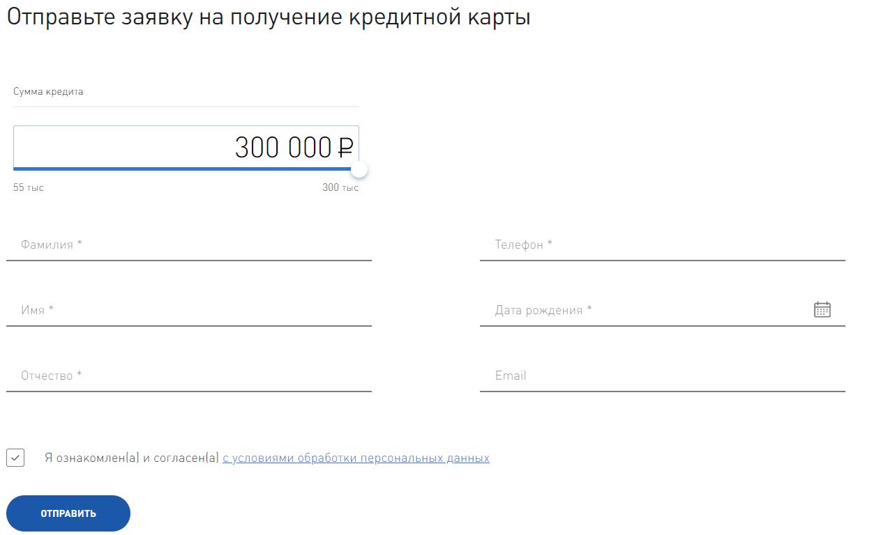 банк восточный расчет кредита