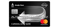 Cash Back (Альфа-Банк) — MasterCard