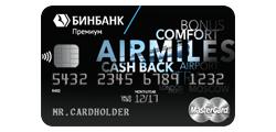 Дебетовые карты с доставкой не выходя из дома и без посещения банка