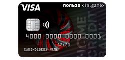 Хоум Кредит Банк (Польза InGame)