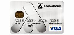 Локо-Банк (Зарплатная)