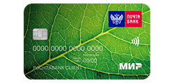 Почта Банк (Зеленый мир)
