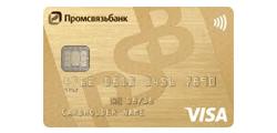 Бесплатные дебетовые карты: ТОП-10 предложений банков 2018 года