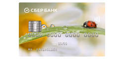 Сбербанк (Классическая с индивидуальным дизайном)