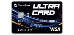 Связь-Банк (UltraCard)