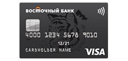 Восточный Банк (ВостОк)