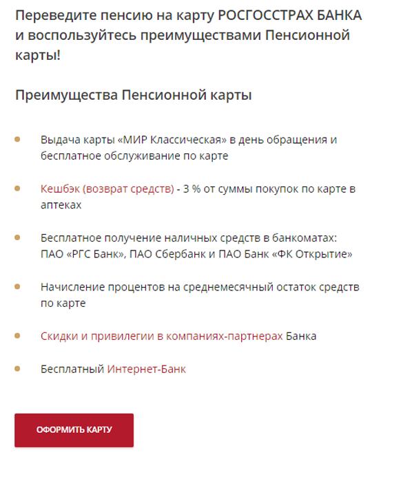 Трудовая инспекция рф официальный сайт адрес подать жалобу онлайн