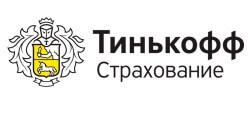 Тинькофф Страхование (ОСАГО)